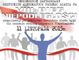 Zaproszenie na Bieg 11 listopada w Ząbkach